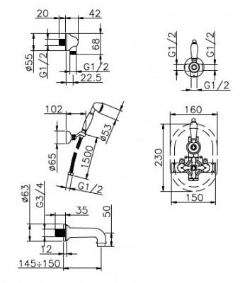 Huber Croisette Inbouwset Badmengkraan Chroom/Goud 915CS01HCA